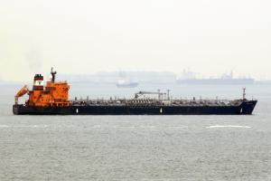 Photo of TORM CLARA ship