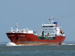 Photo of KAPPAGAS ship