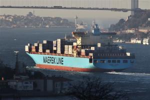 Photo of MAERSK KITHIRA ship