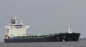 Photo of YONG FA MEN ship