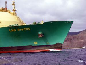 Photo of LNG RIVERS ship
