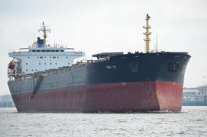 Photo of YONG TAI ship