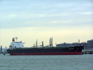 Photo of S-TRADER ship