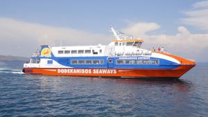 Photo of DODEKANISOS EXPRESS ship