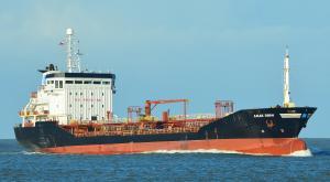 Photo of AMAK SWAN ship
