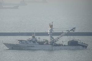 Photo of ATUN KALAP ship