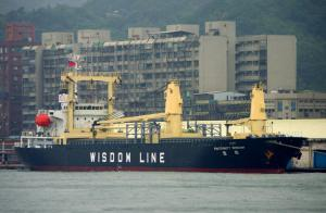 Photo of MV NEW STAR ship