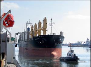 Photo of HAIHONGDA66 ship