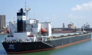 Photo of OMIROS ship
