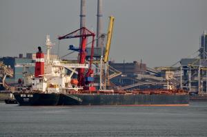 Photo of WIN WIN ship