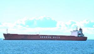 Photo of POSEIDON ship