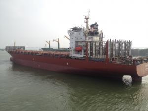 Photo of LIBILIYA ship