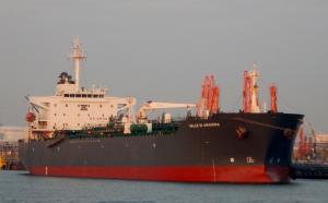 Photo of VALLE DI ARAGONA ship
