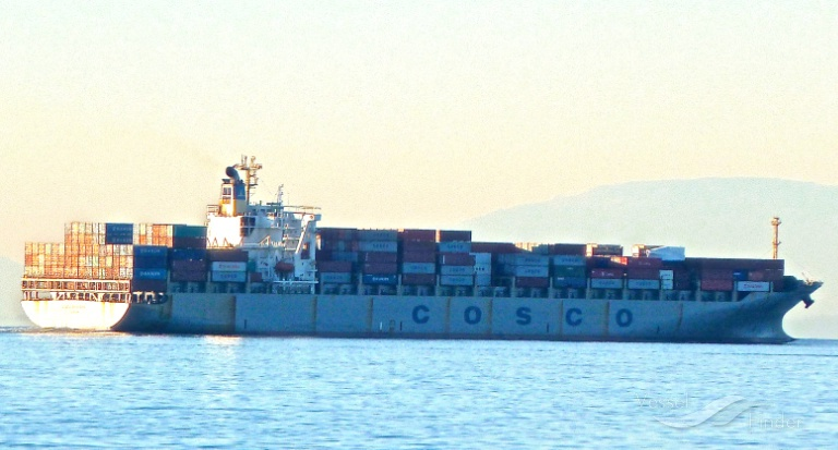 COSCO SHANGHAI, Container Ship - Details and current