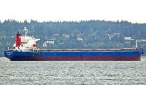 Photo of VERY MARIA ship
