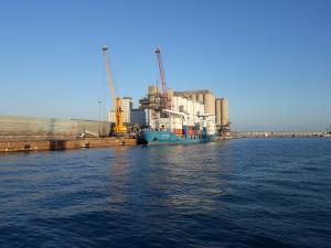 Photo of OS YOUSR ship