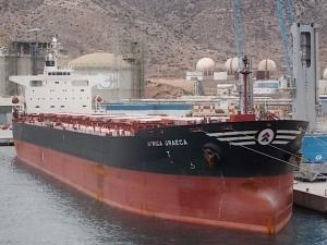 Photo of AFRICA GRAECA ship