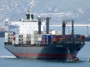 Photo of SPIRIT OF TOKYO ship