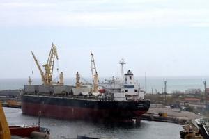 Photo of V GANNET ship
