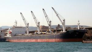 Photo of ZOGRAFIA ship