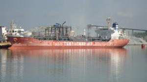 Photo of GINGA HAWK ship