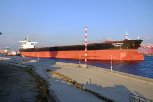 Photo of FORMOSBULK CLEMENT ship