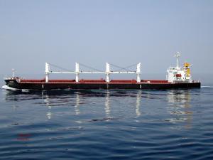 Photo of XING QIANG 1 ship