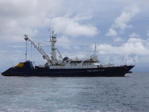 Photo of CAP D'AMBRE ship