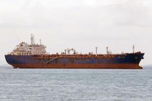 Photo of PRIMA TANGGUH LVI ship