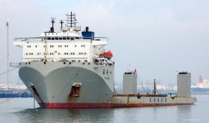 Photo of TAI AN KOU ship
