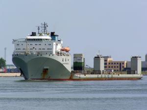 Photo of KANG SHENG KOU ship