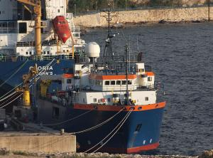 Photo of NAUTICAL GEO ship