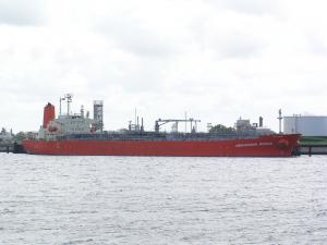 Photo of AMBASSADOR NORRIS ship
