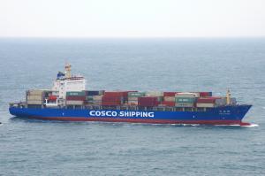 Photo of FEI YUN HE ship