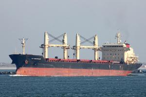 Photo of STROFI ship