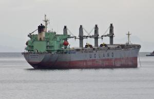 Photo of FERMITA ship
