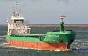 Photo of HERMAS ship