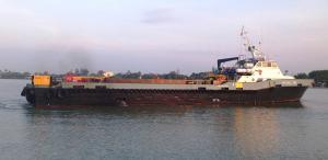 Photo of MITCHELL ship