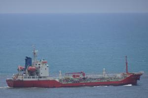 Photo of CAI HONG NV SHEN ship