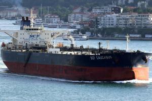 Photo of SCF CAUCASUS ship