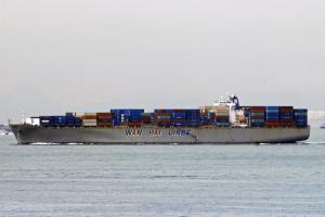 Photo of WAN HAI 611 ship