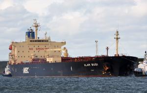 Photo of SEA MARSHAL ship