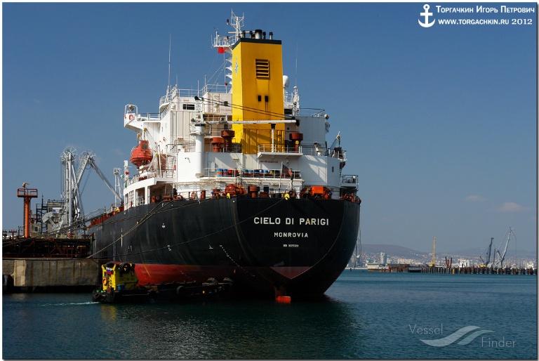 ASTON I (MMSI: 371838000) ; Place: Oil Terminal SHESKHARIS, port Novorossiysk, Russia.