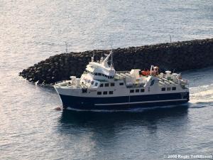 Photo of TEISTIN ship