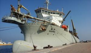 Photo of KAISHUU ship