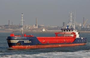 Photo of RHOON-C ship