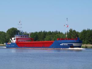 Photo of BIOSTAR ship