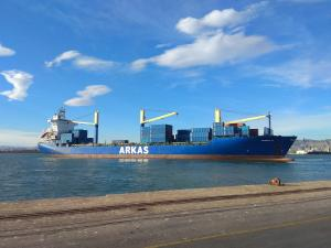 Photo of TEOMAN A ship