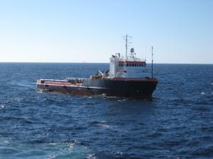 Photo of SEACOR VENTURE ship