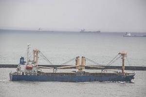 Photo of DERYOUNG SUNSHINE ship